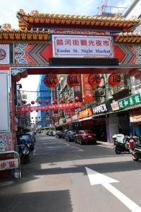 Taipeh Raohe Street Night Market