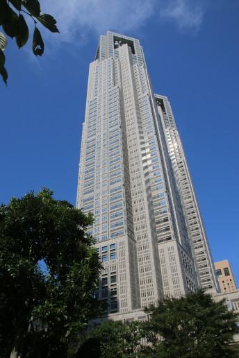 Tokyo: Rathaus