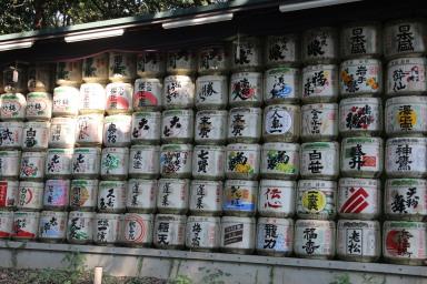 Sake-Fässer