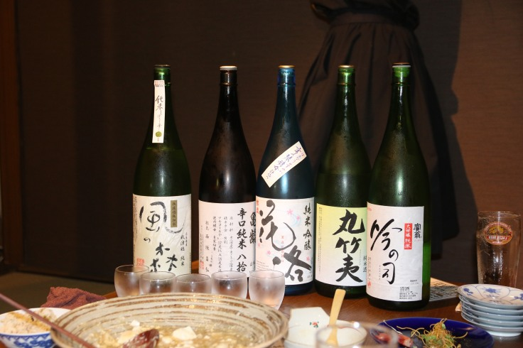 Sake-Probe in Kyoto
