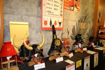 Osaka Castle: Samurai-Helme