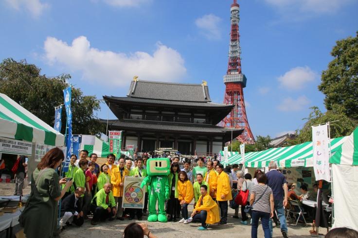 Fest im Zojo-ji, Tokyo Tower im Hintergrund