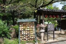 Zojo-ji in Tokyo