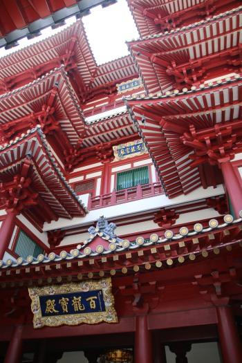 Singapur: Chinatown