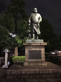 Der letzte Samurai Saigo Takamori