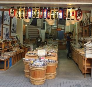Rund um Tokyos Fischmarkt