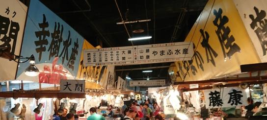 Auf Tokyos Fischmarkt