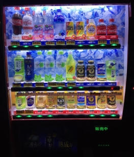 Typischer Getränkeautomat