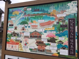 Hinweisschild Fushimi Inari-Taisha