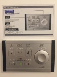 Japan: Bedienungsanleitung für die Toilette