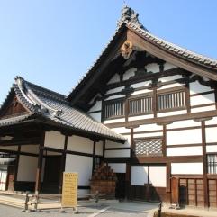Kinkaku-ji Eingang