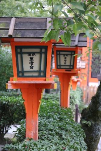 Kyoto Yasaka Schrein