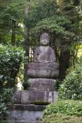 Ryoan-ji im Garten