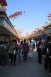 Senso-ji Einkaufsstrasse