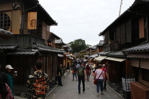 Spaziergang Kyoto Altstadt
