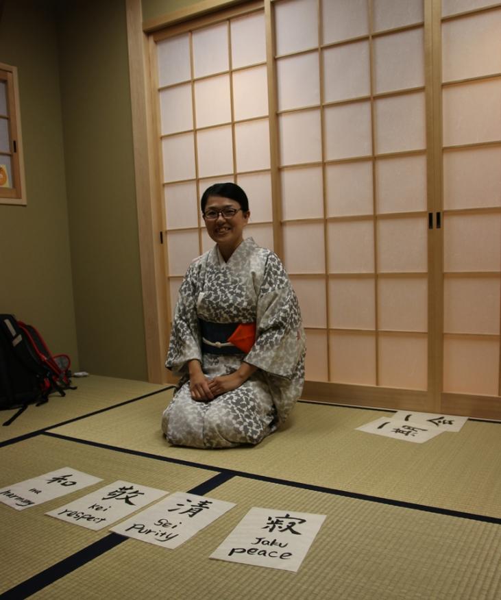 Teezeremonie bei Nagomi