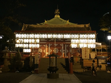 Ueno Park Bentendo Tempel