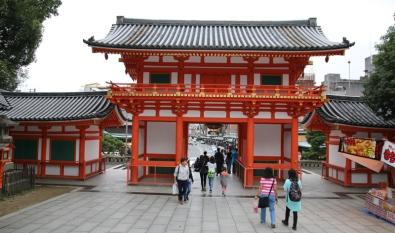 Yasaka Schrein in Kyoto