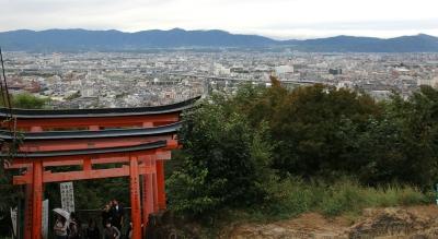 Fushimi Inari-Taisha Aussicht