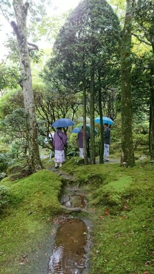 Ryokan Garten